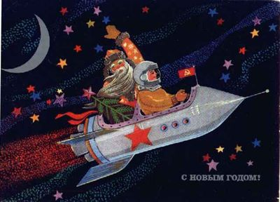 Новый-год-в-Космосе.jpg
